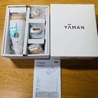 YA-MAN - 使用わずか ダブルエピスキンボーテ STA-199T 脱毛器