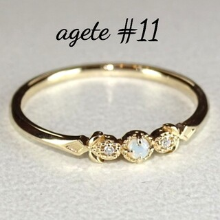 agete - 【未使用級】agete アガット オパール・ダイヤモンド リング 指輪 11号