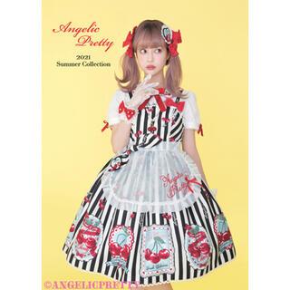 アンジェリックプリティー(Angelic Pretty)のAngelic pretty Look Book 2021 カタログ(ファッション)