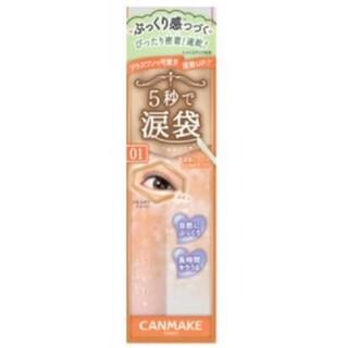CANMAKE - キャンメイク ライティングリキッドアイズ