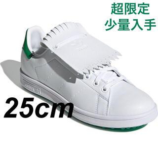 アディダス(adidas)の25cm アディダス スタンスミス ゴルフシューズ マスターズ adidas(シューズ)