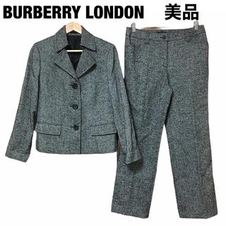 BURBERRY - 【美品】BURBERRY LONDON バーバリーロンドン セットアップ グレー