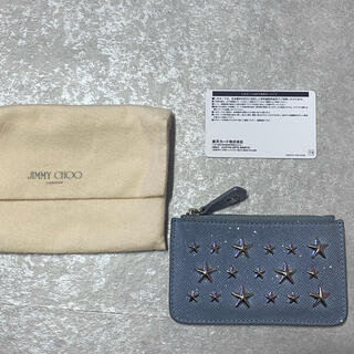 JIMMY CHOO - ジミーチュウ キーリング カードケース コインケース