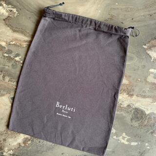 Berluti - ベルルッティ保存袋