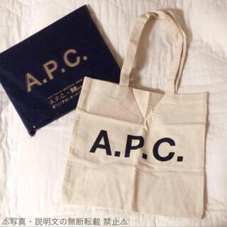 A.P.C - ⭐️新品⭐️【A.P.C. アーペーセー】オリジナル トートバッグ★付録❗️