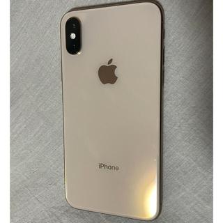 iPhone - iPhoneXS ゴールド 「256GB SIMフリー」