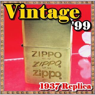 ZIPPO - №464 ZIPPO 1937レプリカ 歴代ロゴ 真鍮無垢 ジッポー F V