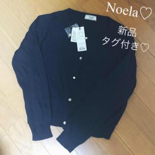 Noela - 【新品タグ付き】ノエラ♡トッコクローゼット♡ミッシュマッシュ♡カーディガン