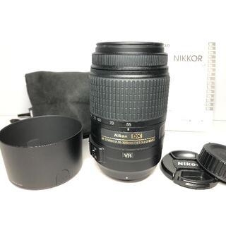 Nikon - ニコンAF-S DX NIKKOR 55-300 4.5-5.6 G ED VR