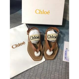 クロエ(Chloe)のクロエ Chloe  サンダル(サンダル)