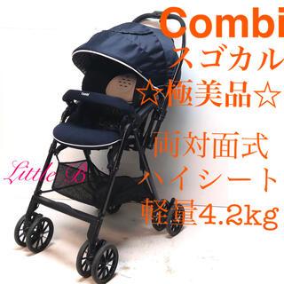 combi - コンビ【極美品】スゴカルハンディエッグショックMK 両対面式 A型ベビーカー
