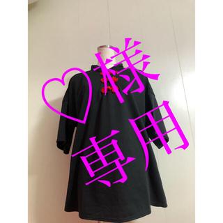 エーシーディーシーラグ(ACDC RAG)の*ACDC RAG * チャイナTシャツ NEOチャイナシリーズ(Tシャツ(半袖/袖なし))