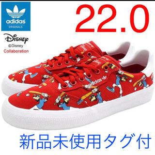 adidas - 新品 22.0 ディズニー スリーエムシー スポーツ グーフィー FV9881