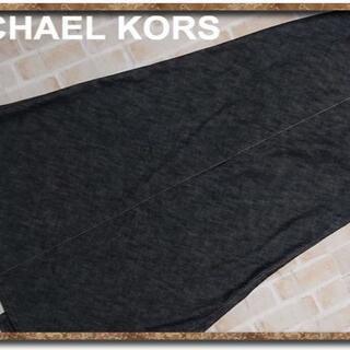 マイケルコース(Michael Kors)のマイケルコース デニムロングスカート(ロングスカート)