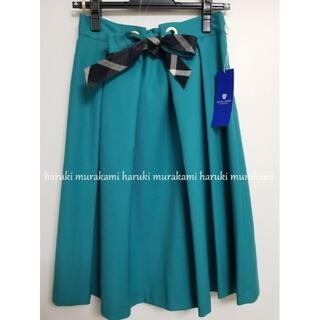 BURBERRY BLUE LABEL - 新品タグ付き ブルーレーベルクレストブリッジ スカート