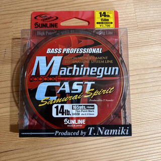 マシンガンキャスト 14ポンド(釣り糸/ライン)