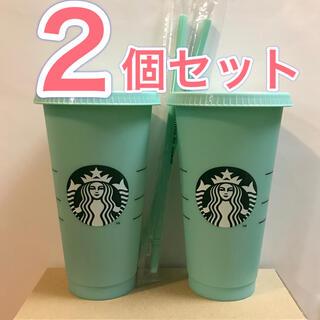 Starbucks Coffee - 【新品】スターバックス カラーチェンジングリユーザブルコールドカップ 2個セット
