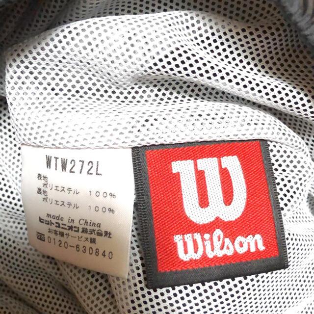 wilson(ウィルソン)のジャージ メンズのトップス(ジャージ)の商品写真