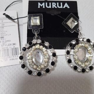 ムルーア(MURUA)の【新品 タグ付き】ビジューサークルピアス(ピアス)