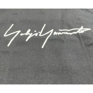 Yohji Yamamoto - ヨウジヤマモト Yohji Yamamoto トートバッグ ノベルティ