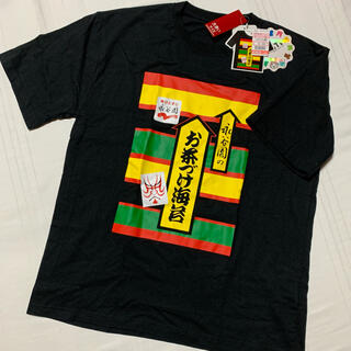 シマムラ(しまむら)のしまむら 永谷園のお茶漬けTシャツ(Tシャツ/カットソー(半袖/袖なし))