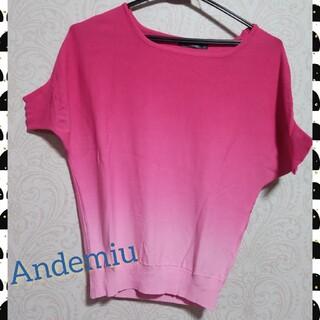 アンデミュウ(Andemiu)のAndemiuのシャツ(Tシャツ(半袖/袖なし))