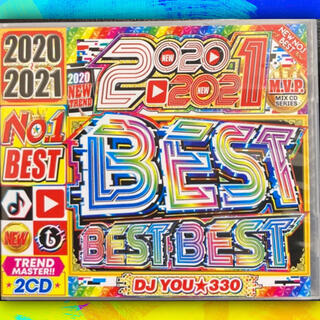 アゲ過ぎ注意!洋楽CD 2021 Best Best Best!