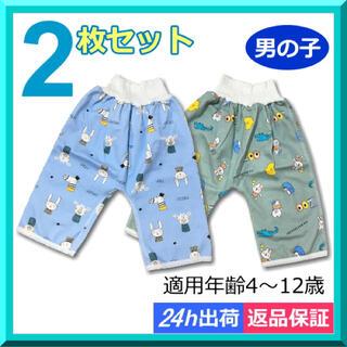 防水 おねしょズボン パンツ 2枚セット ケット ガード パジャマ 男の子(トレーニングパンツ)