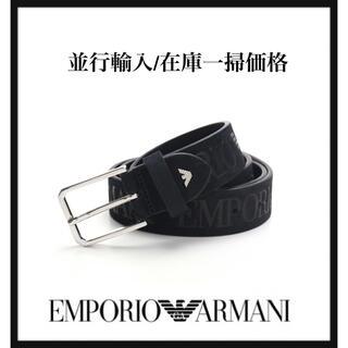 エンポリオアルマーニ(Emporio Armani)の特別価格・即日発送可■EMPORIO ARMANI ベルト■(ベルト)
