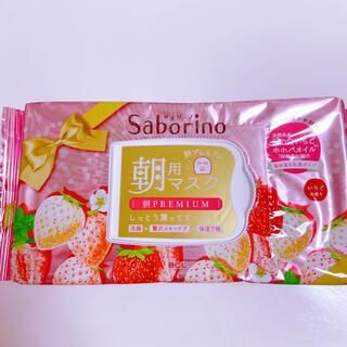 ITS'DEMO - 【新品】サボリーノ 目ざまシート 白いちご フェイスマスク