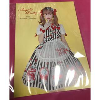 アンジェリックプリティー(Angelic Pretty)のAngelic Pretty 2021年 夏Look Book カタログ(その他)