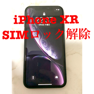 iPhone - 【値引済】iPhoneXR 64GB  BLACK 美品 SIMフリー