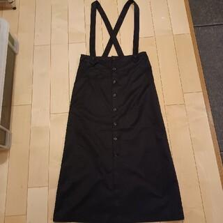 メルロー(merlot)のメルロー 前ボタン 黒のサス付きロングスカート(ロングワンピース/マキシワンピース)