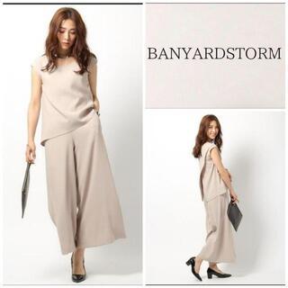 BARNYARDSTORM - 【バンヤードストーム】トリコットクロスセットアップ☆ベージュ系
