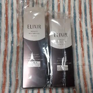 ELIXIR - エリクシールアドバンスド TⅢとてもしっとり 化粧水&乳液