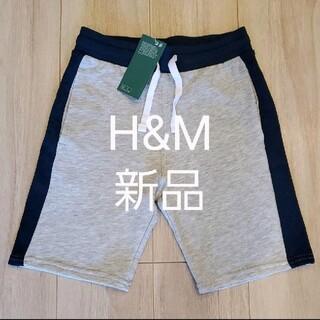 H&M - H&M 膝丈パンツ ショートパンツ 130cm