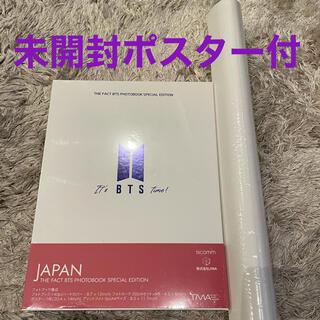 防弾少年団(BTS) - BTS写真集 THE FACT BTS PHOTO BOOK