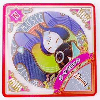 アイカツ(アイカツ!)のアイカツプラネット ミュージック ジーンズロック  Lv.1 (カード)