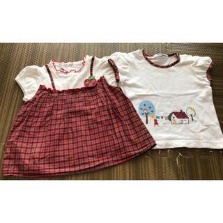 ファミリア(familiar)のファミリア tシャツ2枚セット(Tシャツ/カットソー)