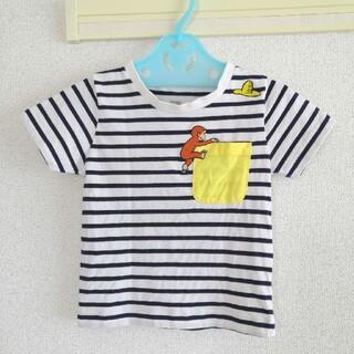 Design Tshirts Store graniph - 90cm グラニフ おさるのジョージ Tシャツ