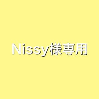 Kis-My-Ft2 - Nissy様専用 玉森裕太 キスマイ クッションチャーム