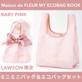 Maison de FLEUR - ローソン限定 ローソン × メゾンドフルール エコバッグ ベビーピンク