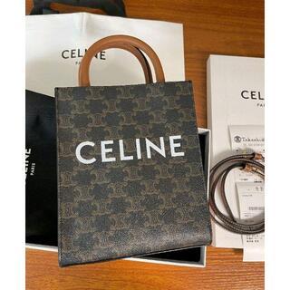celine - ❁Celine❁セリーヌ ミニ ハンドバッグ ショルダーバッグ 2way