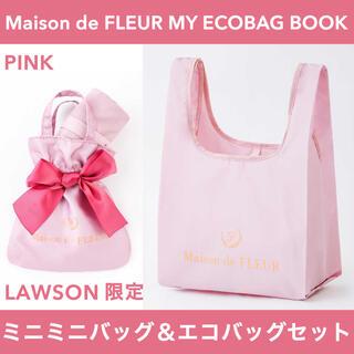 Maison de FLEUR - ローソン限定 ローソン × メゾンドフルール エコバッグ ピンク