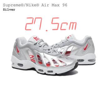 シュプリーム(Supreme)のSupreme Nike Air Max 96 Silver 27.5cm(スニーカー)