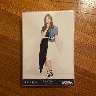 ノギザカフォーティーシックス(乃木坂46)の乃木坂46 生写真 65枚まとめ売り(アイドルグッズ)
