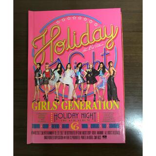 ショウジョジダイ(少女時代)のHoliday 少女時代 CD (K-POP/アジア)