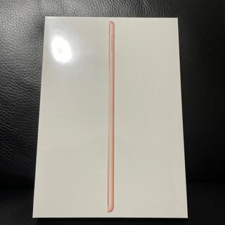 アップル(Apple)の10台セット iPad 第8世代 Wi-Fiモデル 32GB ゴールド(タブレット)