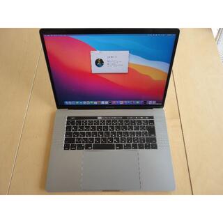 Apple - 訳あり MacBook Pro2016 15インチ/i7/16GB/SSD1TB