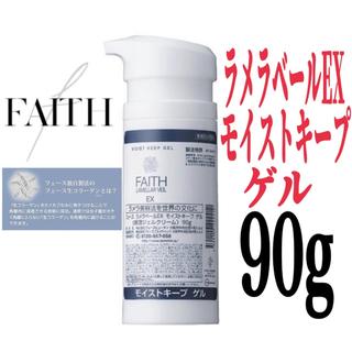 フェース ラメラベールEX モイストキープゲル90g【業務用】
